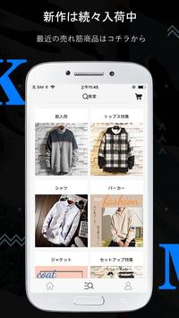 MKAKKOII-男性向け、おしゃれな人気メンズファションの通販サイト 스크린샷 1