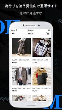MKAKKOII-男性向け、おしゃれな人気メンズファションの通販サイト 스크린샷 3