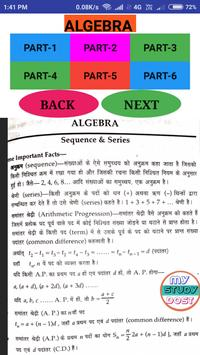 Lucent Publication, Mathematics, X-Group, (AA&SSR) screenshot 4