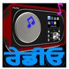 Punjabi Radio 아이콘
