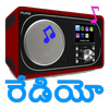 Telugu Radio ícone