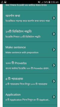 চিরস্থায়ী ইংরেজি শিক্ষা বই ( A-Z) screenshot 3