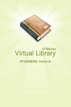 澳門虛擬圖書館 poster