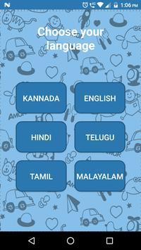 Padha jodisi kannada word game with Games Adda screenshot 7