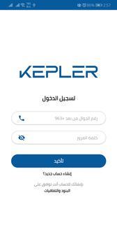 Kepler imagem de tela 1