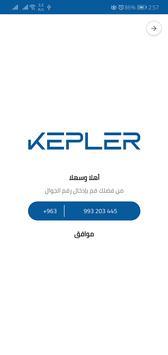 Kepler imagem de tela 2