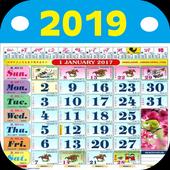 Malaysia Calendar 2019 - HD icon