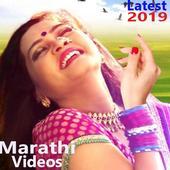 Marathi Dj Song : Marathi Song 🎼& Marathi Bhajan. icon