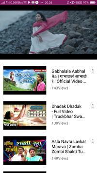 Marathi Dj Song : Marathi Song 🎼& Marathi Bhajan. screenshot 3