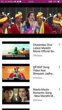 Marathi Dj Song : Marathi Song 🎼& Marathi Bhajan. screenshot 4