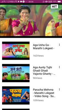 Marathi Dj Song : Marathi Song 🎼& Marathi Bhajan. screenshot 7