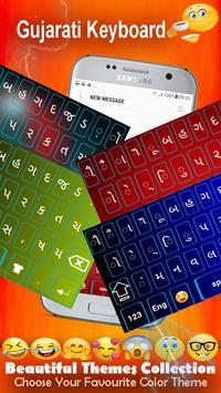 Gujarati Keyboard screenshot 9