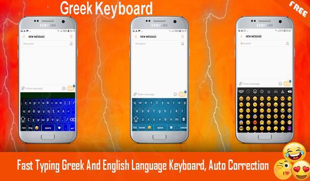 Greek Keyboard screenshot 8
