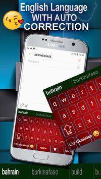 Ukrainian Keyboard screenshot 3