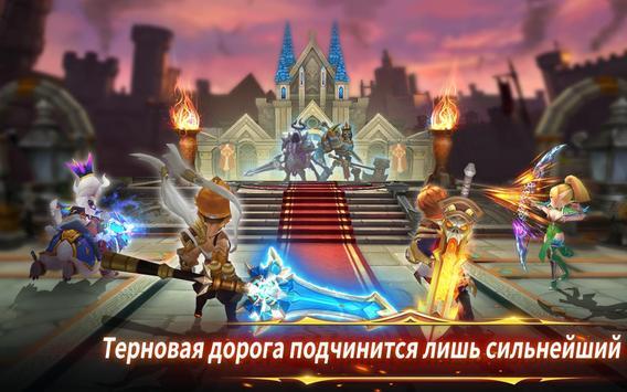 Pocket Knights 2 скриншот 3