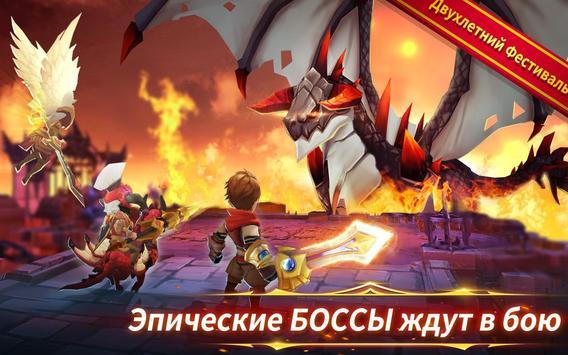 Pocket Knights 2 постер