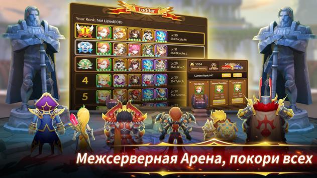 Pocket Knights 2 скриншот 12