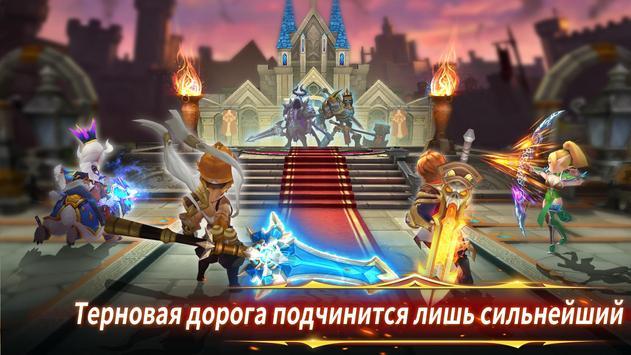 Pocket Knights 2 скриншот 13