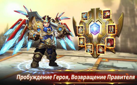 Pocket Knights 2 скриншот 1