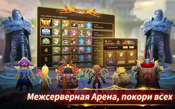 Pocket Knights 2 скриншот 2