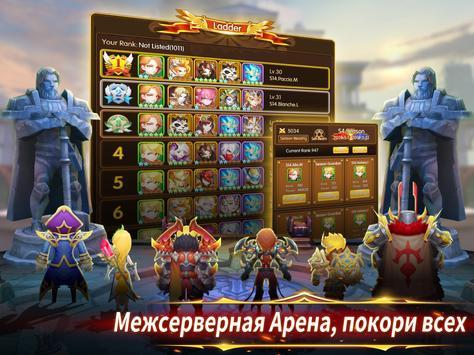 Pocket Knights 2 скриншот 7