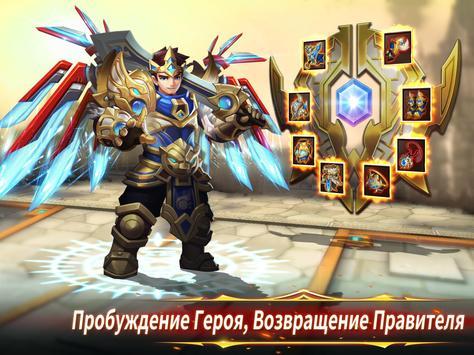 Pocket Knights 2 скриншот 6