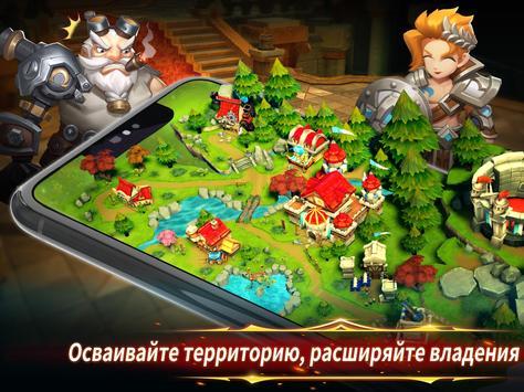 Pocket Knights 2 скриншот 9