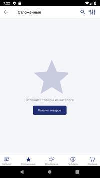 Монетник.ру screenshot 4