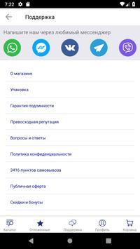 Монетник.ру screenshot 5