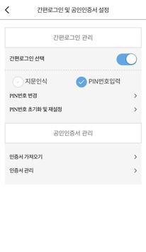 한국장학재단 스크린샷 2