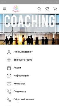 ПрофКом poster