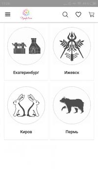 ПрофКом screenshot 1