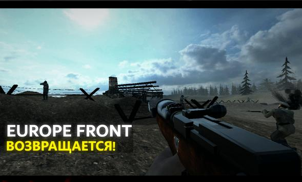 Europe Front II تصوير الشاشة 2