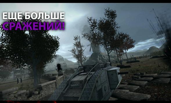 Europe Front II تصوير الشاشة 1
