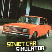 SovietCar: Simulator icon