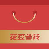 花豆省钱 icon