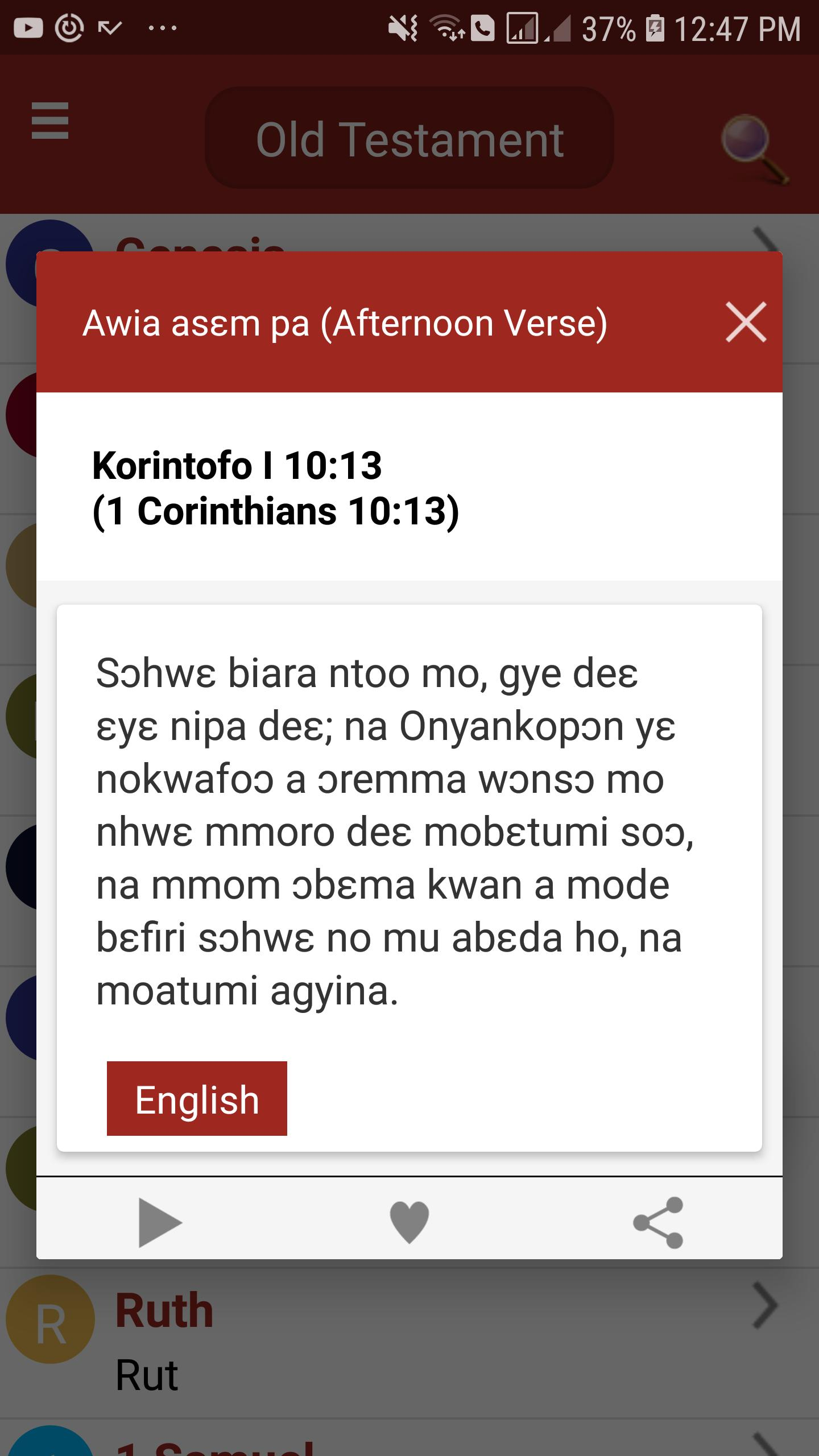 English & Twi Bible Offline + Audio for Android - APK Download