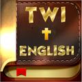 Twi & English Bible