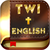 Twi & English Bible icon