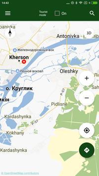 Kherson poster