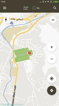 Kabul screenshot 1