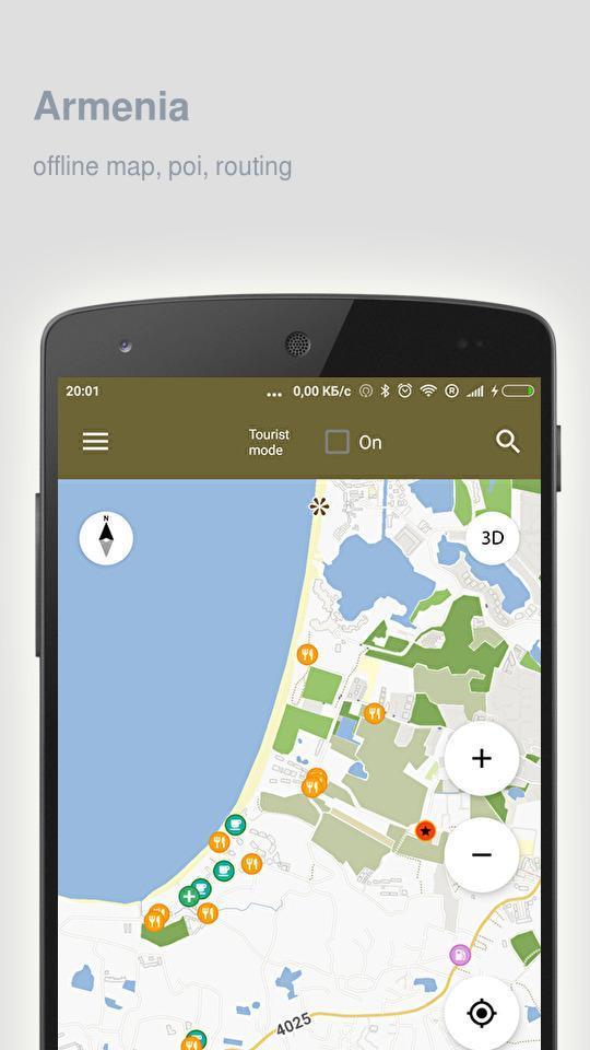 Armenien Karte.Karte Von Armenien Offline Fur Android Apk Herunterladen