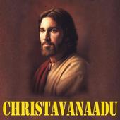 Christavanaadu icon