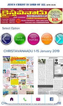 Christavanaadu poster