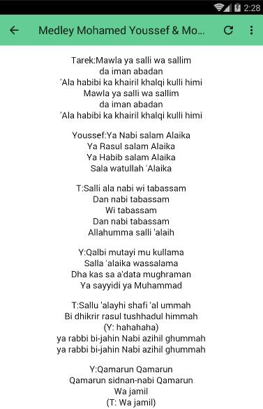Nasheed Mp3 M Tarek Offline and Lyrics (محمد طارق) for