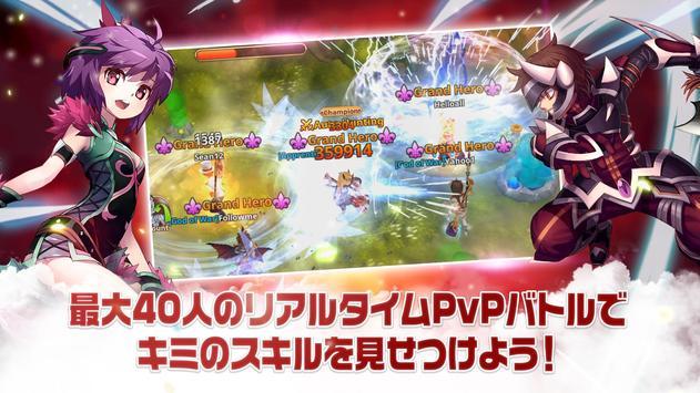 フリフレガシー:アニメ MMORPG スクリーンショット 3