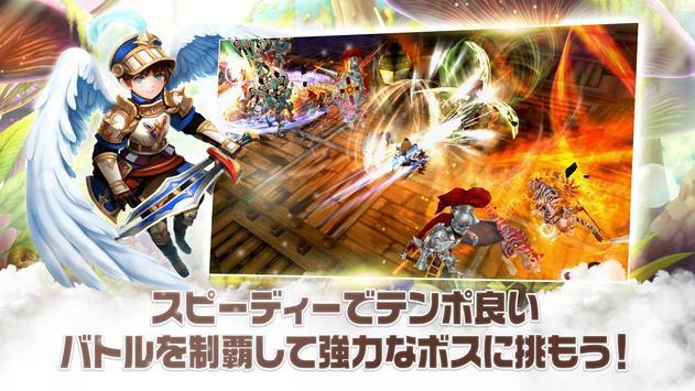 フリフレガシー:アニメ MMORPG スクリーンショット 1