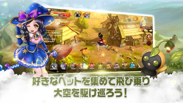 フリフレガシー:アニメ MMORPG スクリーンショット 9