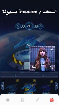 مسجل الشاشة مع الصوت ، لقطة شاشة واضحة تصوير الشاشة 5