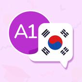 Bahasa Korea Untuk Pelajar Baru. ikon